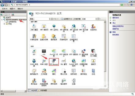 Windows2008R2下用PHP Manager对PHP配置-综合问题-虎跃云