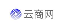云商网 云南最大B2B网站