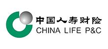 中国人寿保险云南省分公司