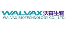 云南沃森生物技术股份有限公司
