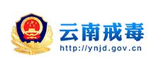 云南省戒毒管理局