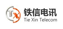 湖南省铁信电讯科技发展有限公司