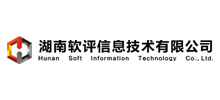 湖南软评信息技术有限公司