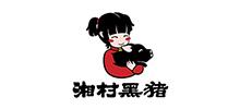 湘村高科農業股份有限公司