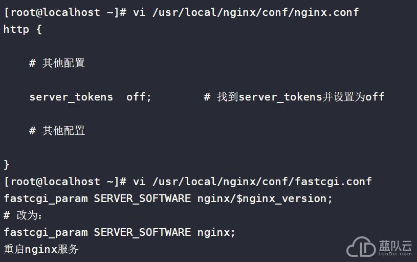 隐藏nginx版本号-综合问题-虎跃云