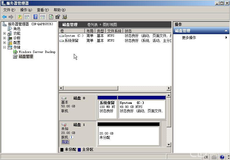 windows数据盘挂载