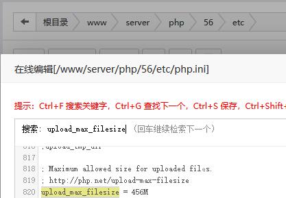 phpmyadmin上传限制修改配置文件方法-综合问题-虎跃云