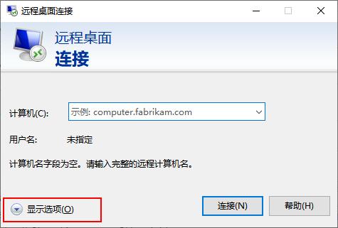 连接Windows实例1.png