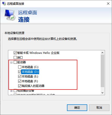 连接Windows实例4.png