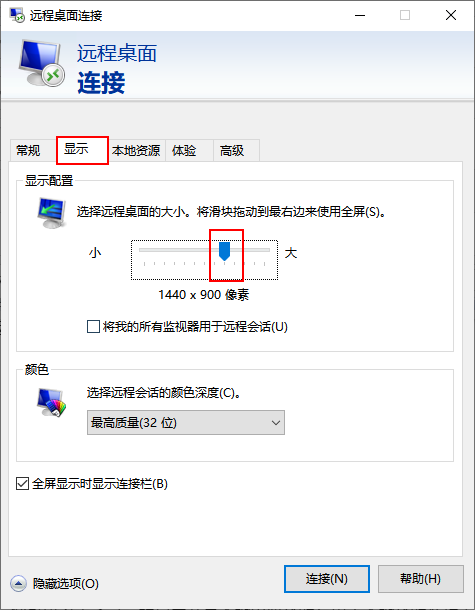 连接Windows实例5.png