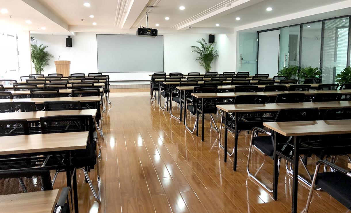 大会议室二