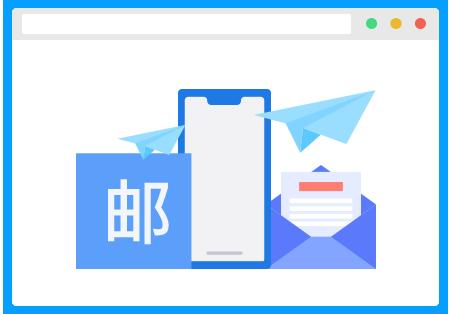微信直接收发邮件
